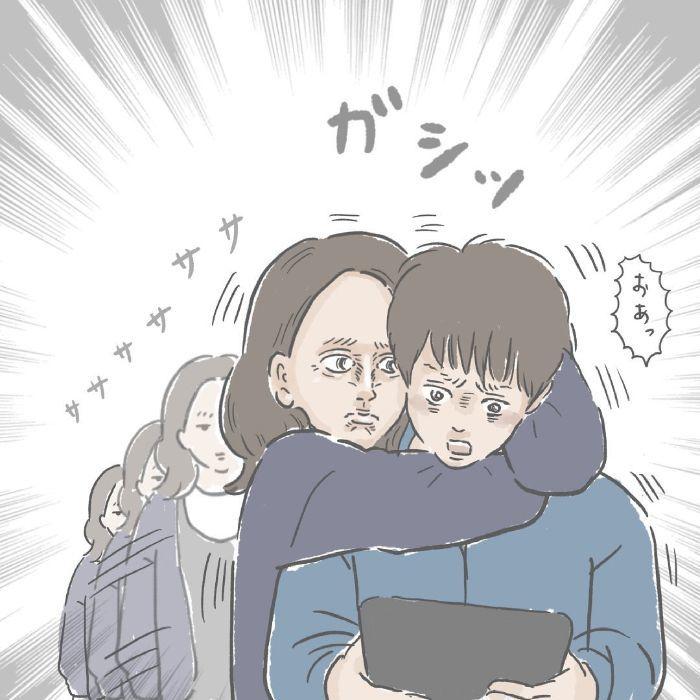 何歳まで息子を抱きしめられる?4人兄弟の母が検証してみたら…(笑)の画像34