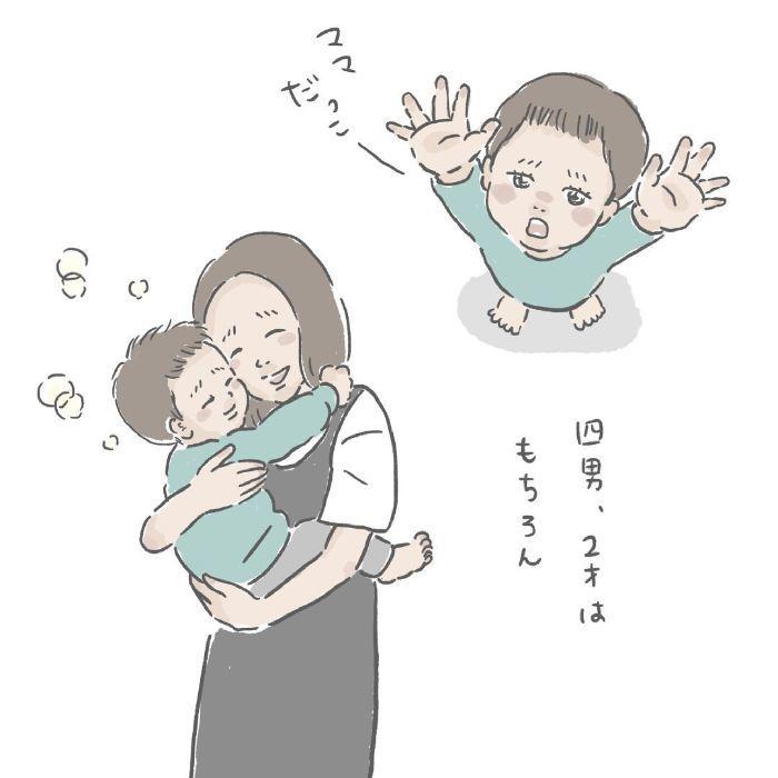 何歳まで息子を抱きしめられる?4人兄弟の母が検証してみたら…(笑)の画像27
