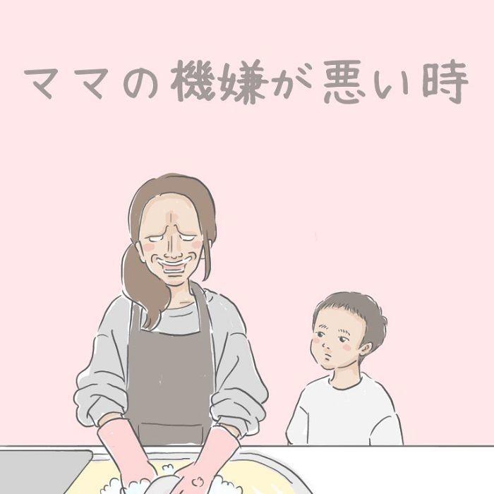 何歳まで息子を抱きしめられる?4人兄弟の母が検証してみたら…(笑)の画像20