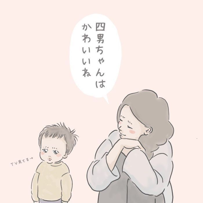 何歳まで息子を抱きしめられる?4人兄弟の母が検証してみたら…(笑)の画像1