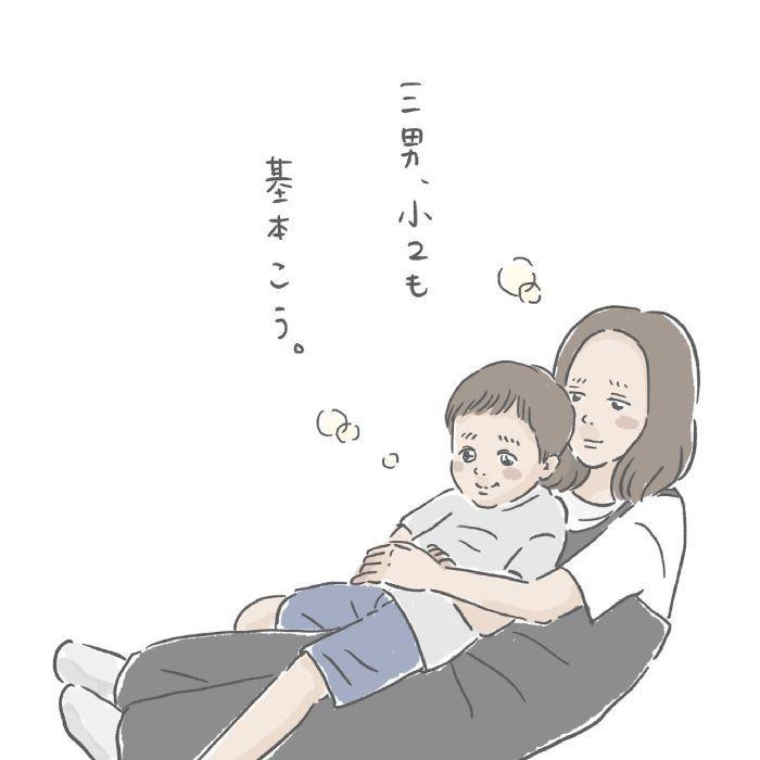 何歳まで息子を抱きしめられる?4人兄弟の母が検証してみたら…(笑)の画像28
