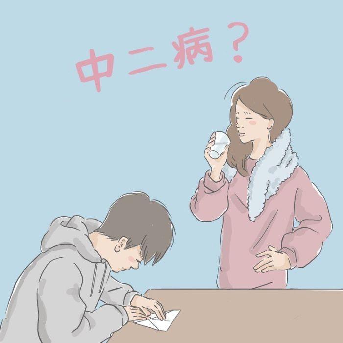 何歳まで息子を抱きしめられる?4人兄弟の母が検証してみたら…(笑)の画像13