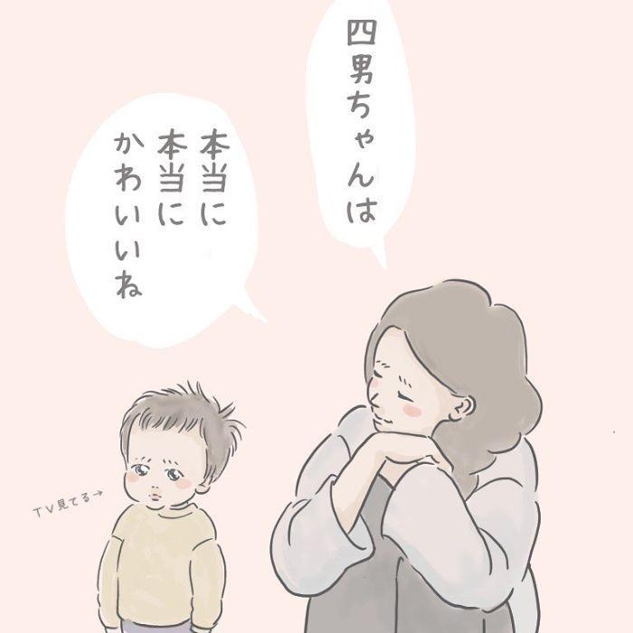 何歳まで息子を抱きしめられる?4人兄弟の母が検証してみたら…(笑)の画像4