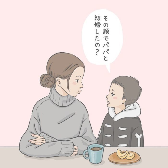 何歳まで息子を抱きしめられる?4人兄弟の母が検証してみたら…(笑)の画像10
