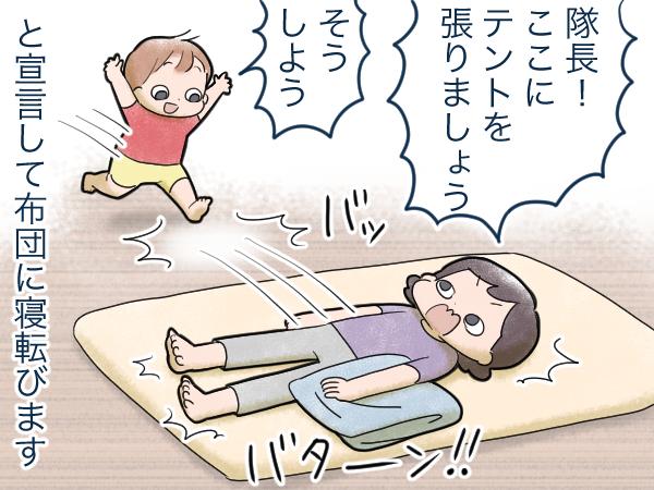 """「おうち遊びは疲れる。どうしよう…」に提案!親子で満足の私流""""テントごっこ""""の画像4"""