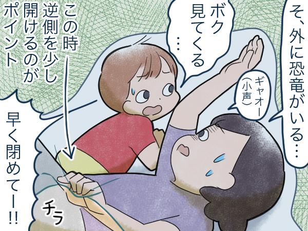 """「おうち遊びは疲れる。どうしよう…」に提案!親子で満足の私流""""テントごっこ""""の画像8"""
