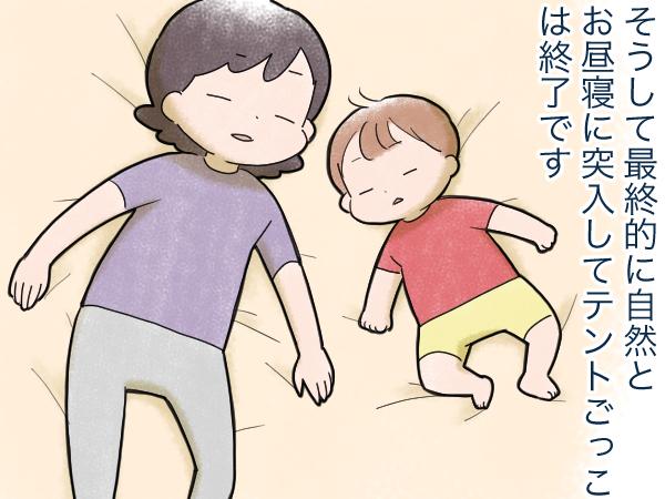 """「おうち遊びは疲れる。どうしよう…」に提案!親子で満足の私流""""テントごっこ""""の画像10"""