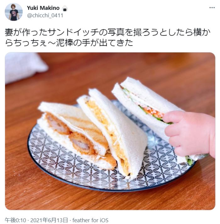 サンドイッチをパチリ。その瞬間、伸びてきたちっちゃな手(笑)の画像1