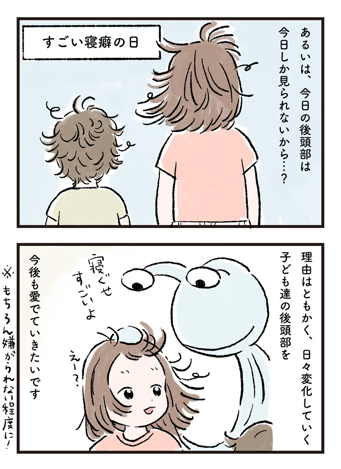 なぜこんなに愛おしいのですか。わが子の後頭部がどえらくカワイイの画像3