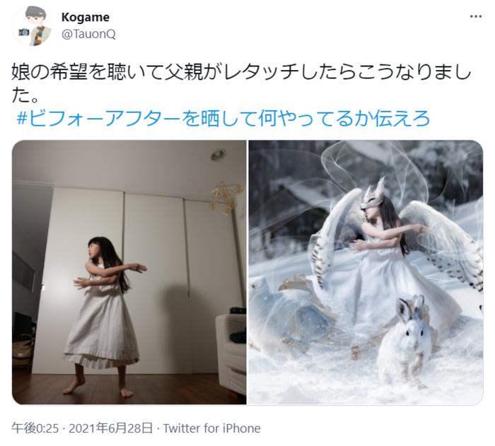 まるで雪の中で舞う女王…。パパが手がけた娘の写真が素敵すぎる!!の画像1