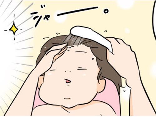 夕方のお風呂前に寝られてピンチ!いっそ寝たままお風呂に入れてみましたのタイトル画像