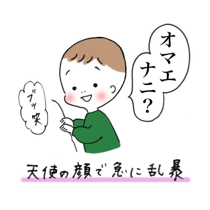 """ナニコレ!?ずっとず~っとついてくる…1歳児、""""影""""との尊すぎる戦いの画像6"""