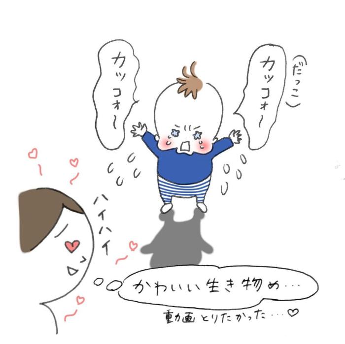 """ナニコレ!?ずっとず~っとついてくる…1歳児、""""影""""との尊すぎる戦いの画像4"""