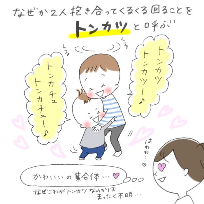 """ナニコレ!?ずっとず~っとついてくる…1歳児、""""影""""との尊すぎる戦いの画像18"""
