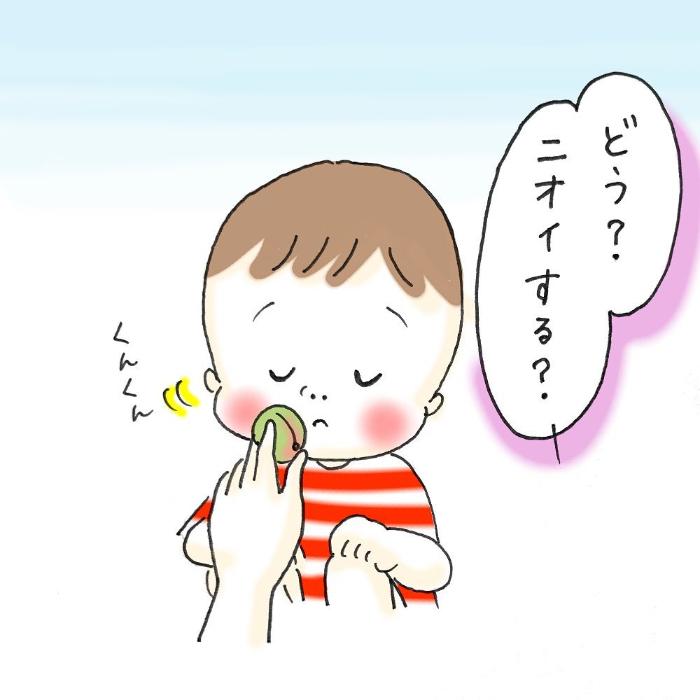 """ナニコレ!?ずっとず~っとついてくる…1歳児、""""影""""との尊すぎる戦いの画像14"""
