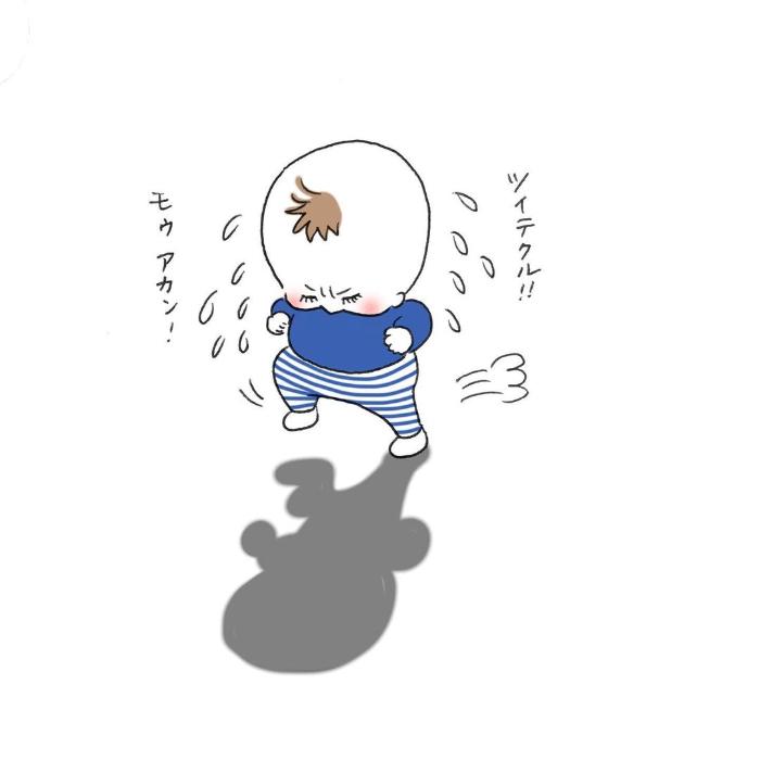 """ナニコレ!?ずっとず~っとついてくる…1歳児、""""影""""との尊すぎる戦いの画像3"""