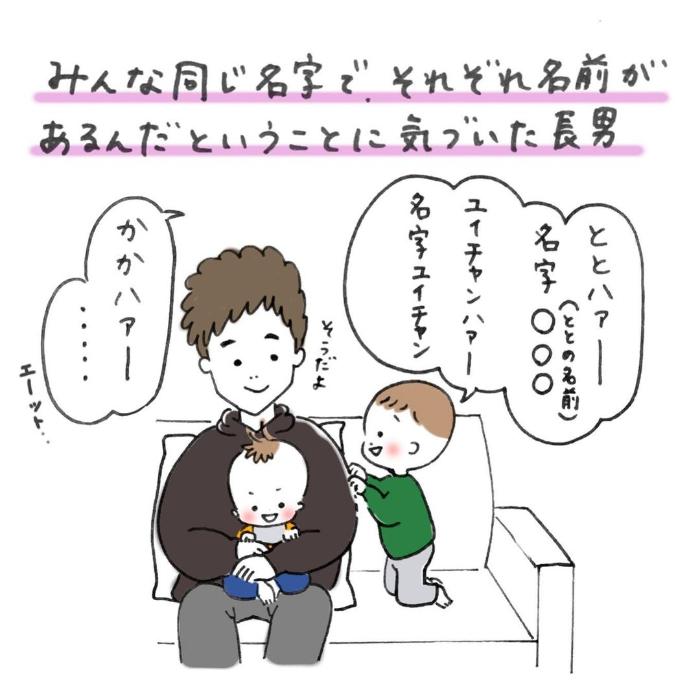 """ナニコレ!?ずっとず~っとついてくる…1歳児、""""影""""との尊すぎる戦いの画像5"""