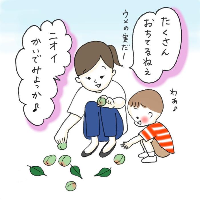 """ナニコレ!?ずっとず~っとついてくる…1歳児、""""影""""との尊すぎる戦いの画像13"""