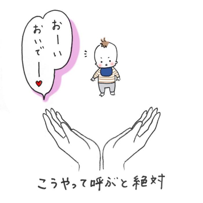 """ナニコレ!?ずっとず~っとついてくる…1歳児、""""影""""との尊すぎる戦いの画像7"""