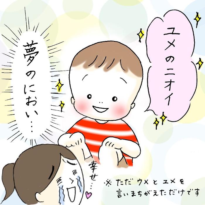 """ナニコレ!?ずっとず~っとついてくる…1歳児、""""影""""との尊すぎる戦いの画像15"""