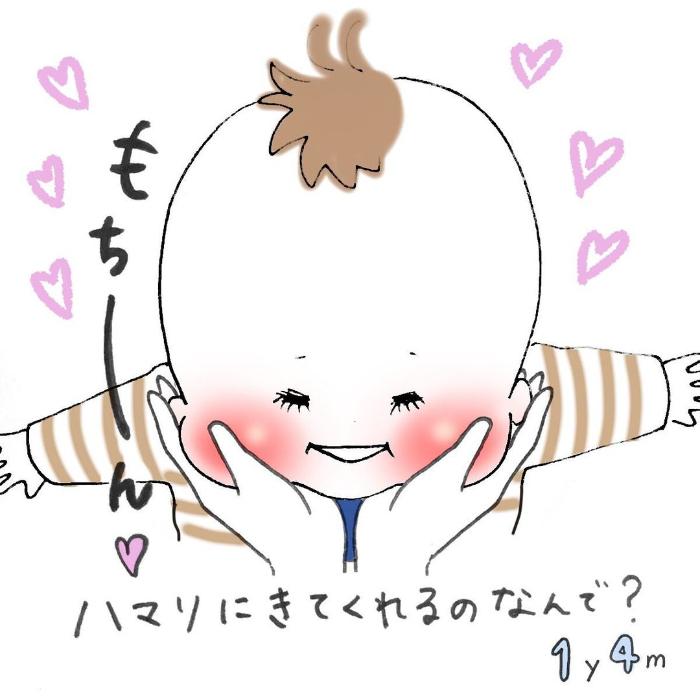 """ナニコレ!?ずっとず~っとついてくる…1歳児、""""影""""との尊すぎる戦いの画像11"""