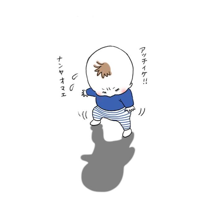 """ナニコレ!?ずっとず~っとついてくる…1歳児、""""影""""との尊すぎる戦いの画像2"""
