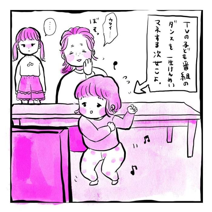 """そのポーズ、かっこよすぎ!娘の""""アイドルコンサートごっこ""""が激推せる♡の画像17"""