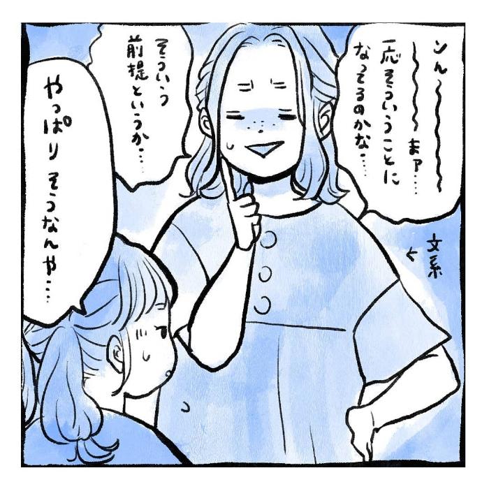 """そのポーズ、かっこよすぎ!娘の""""アイドルコンサートごっこ""""が激推せる♡の画像6"""