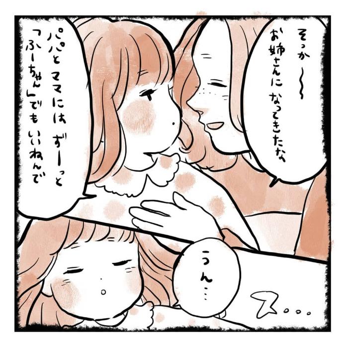 """そのポーズ、かっこよすぎ!娘の""""アイドルコンサートごっこ""""が激推せる♡の画像15"""