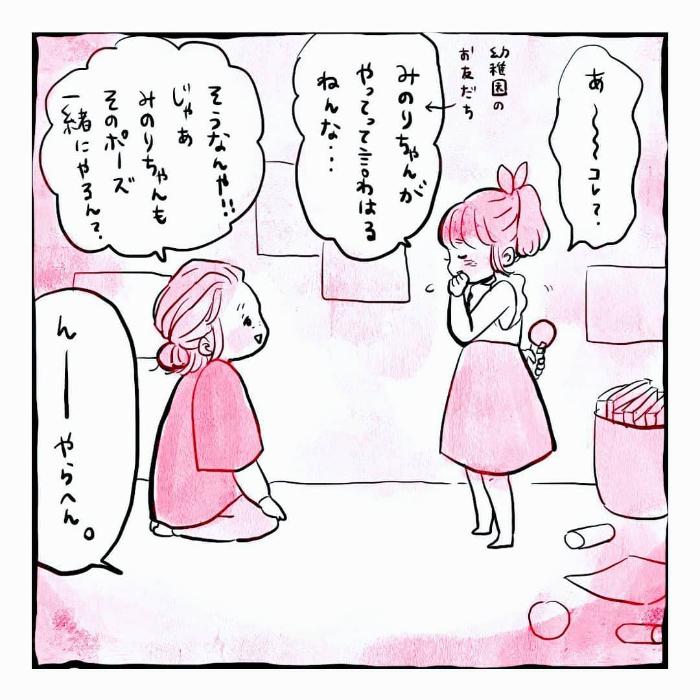 """そのポーズ、かっこよすぎ!娘の""""アイドルコンサートごっこ""""が激推せる♡の画像11"""