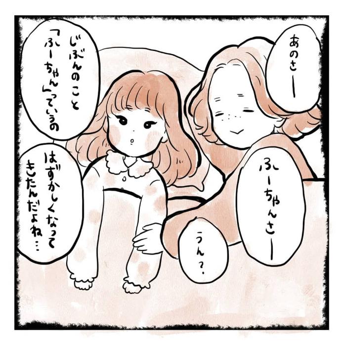 """そのポーズ、かっこよすぎ!娘の""""アイドルコンサートごっこ""""が激推せる♡の画像13"""
