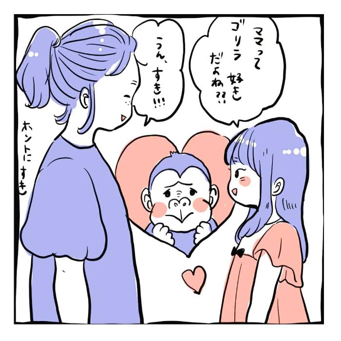 """そのポーズ、かっこよすぎ!娘の""""アイドルコンサートごっこ""""が激推せる♡の画像1"""