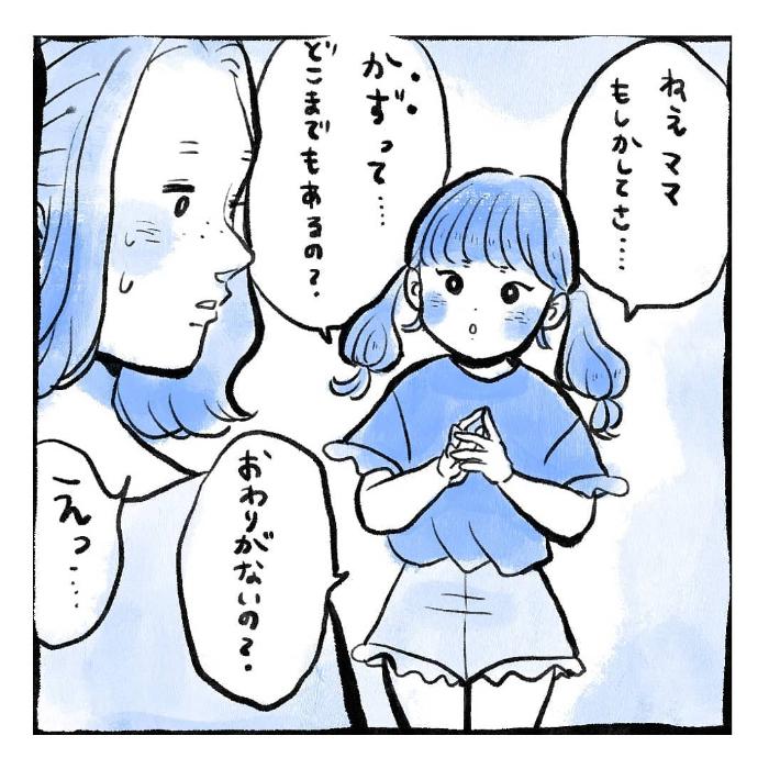 """そのポーズ、かっこよすぎ!娘の""""アイドルコンサートごっこ""""が激推せる♡の画像5"""