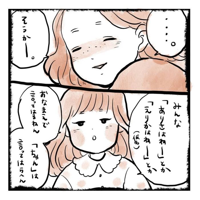 """そのポーズ、かっこよすぎ!娘の""""アイドルコンサートごっこ""""が激推せる♡の画像14"""