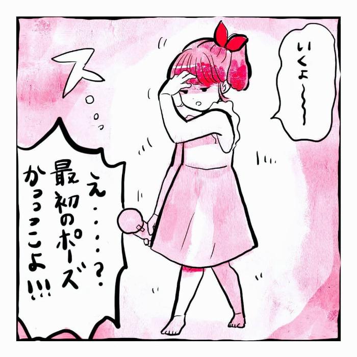"""そのポーズ、かっこよすぎ!娘の""""アイドルコンサートごっこ""""が激推せる♡の画像10"""