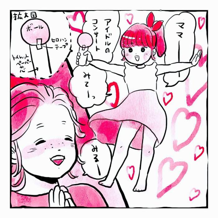 """そのポーズ、かっこよすぎ!娘の""""アイドルコンサートごっこ""""が激推せる♡の画像9"""