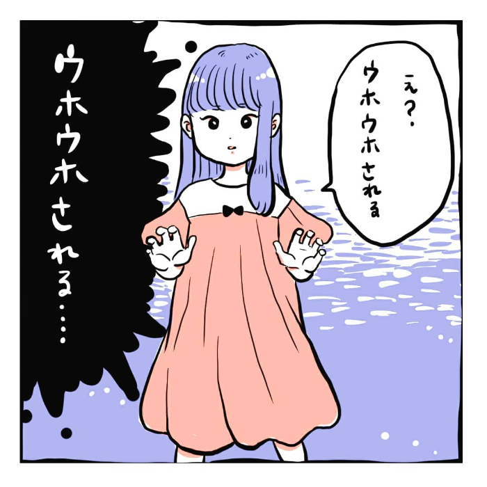 """そのポーズ、かっこよすぎ!娘の""""アイドルコンサートごっこ""""が激推せる♡の画像4"""