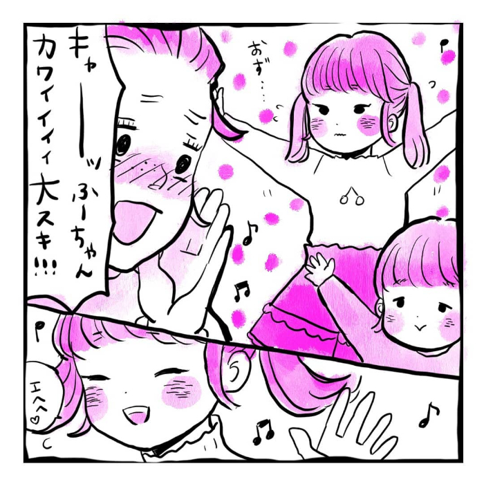 """そのポーズ、かっこよすぎ!娘の""""アイドルコンサートごっこ""""が激推せる♡の画像21"""
