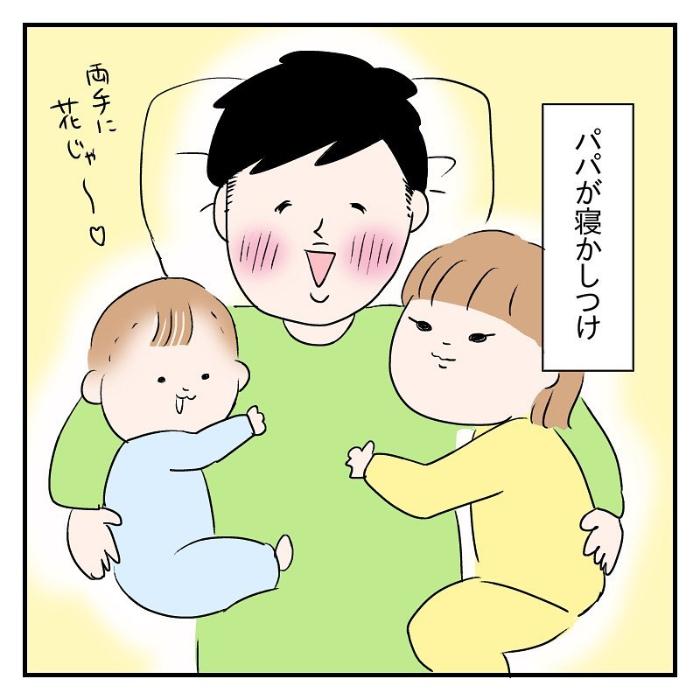 寝かしつけ中の悲劇…!パパは、まだまだママには敵いそうにない(涙)の画像21
