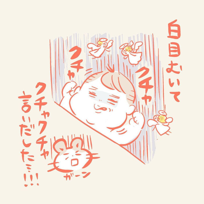 天使の寝顔からのガーン!!赤ちゃんって時々、あの人に似てるよね…の画像21
