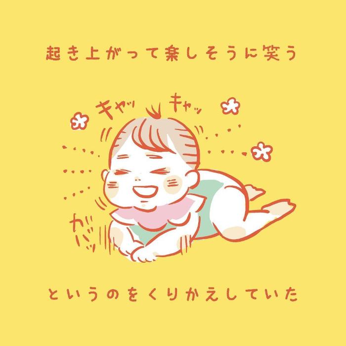 天使の寝顔からのガーン!!赤ちゃんって時々、あの人に似てるよね…の画像28