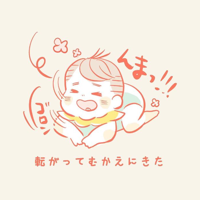 天使の寝顔からのガーン!!赤ちゃんって時々、あの人に似てるよね…の画像4