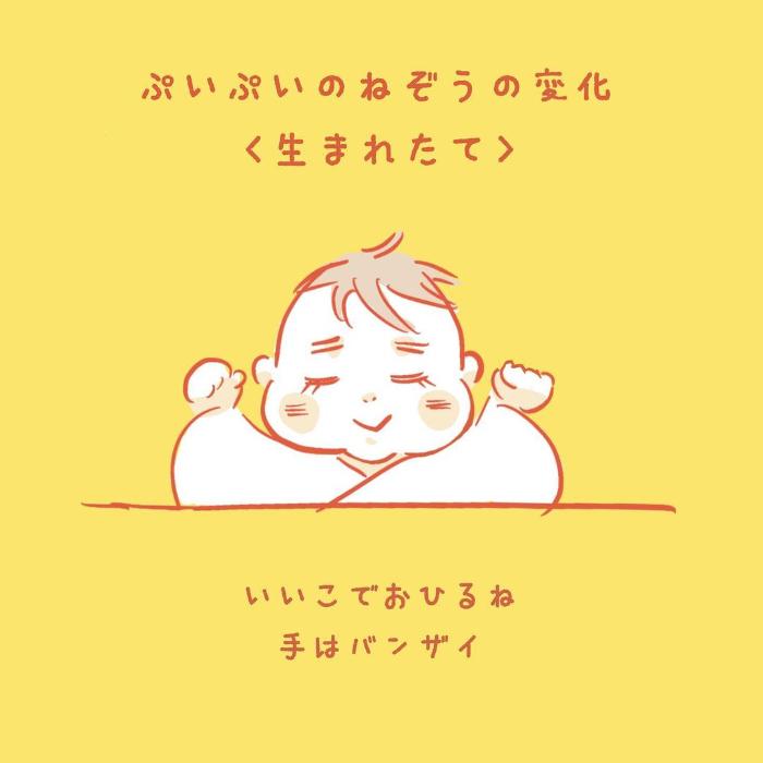 天使の寝顔からのガーン!!赤ちゃんって時々、あの人に似てるよね…の画像6