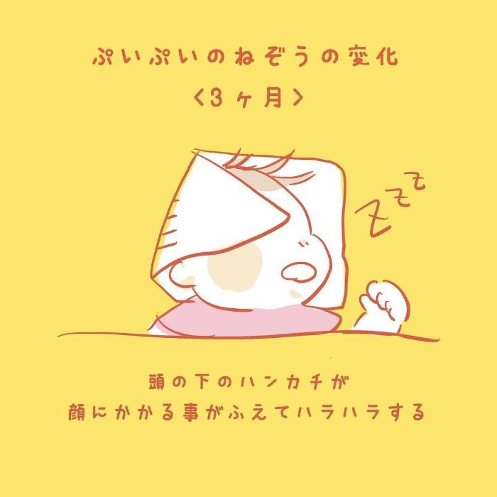 天使の寝顔からのガーン!!赤ちゃんって時々、あの人に似てるよね…の画像8