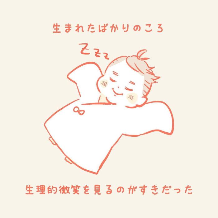 天使の寝顔からのガーン!!赤ちゃんって時々、あの人に似てるよね…の画像17