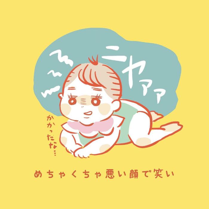 天使の寝顔からのガーン!!赤ちゃんって時々、あの人に似てるよね…の画像26