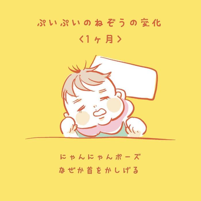 天使の寝顔からのガーン!!赤ちゃんって時々、あの人に似てるよね…の画像7