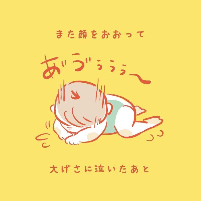 天使の寝顔からのガーン!!赤ちゃんって時々、あの人に似てるよね…の画像27