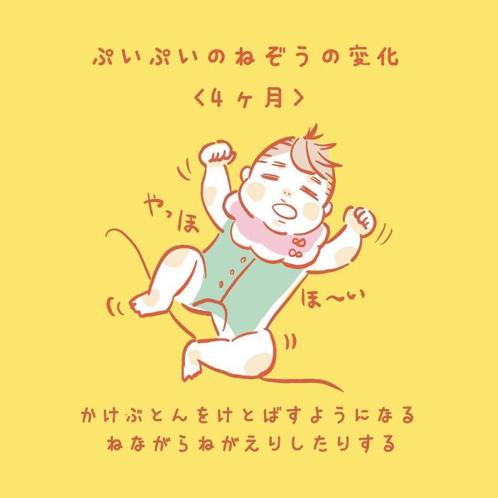 天使の寝顔からのガーン!!赤ちゃんって時々、あの人に似てるよね…の画像9