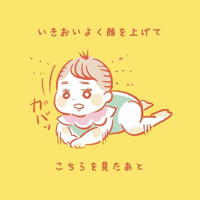 天使の寝顔からのガーン!!赤ちゃんって時々、あの人に似てるよね…の画像25